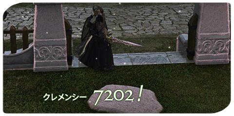 20160214_3.jpg