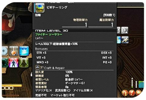 20160223_8.jpg