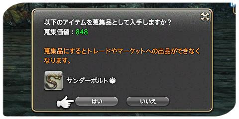 20160308_2.jpg