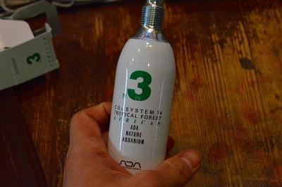 二酸化炭素 (2)