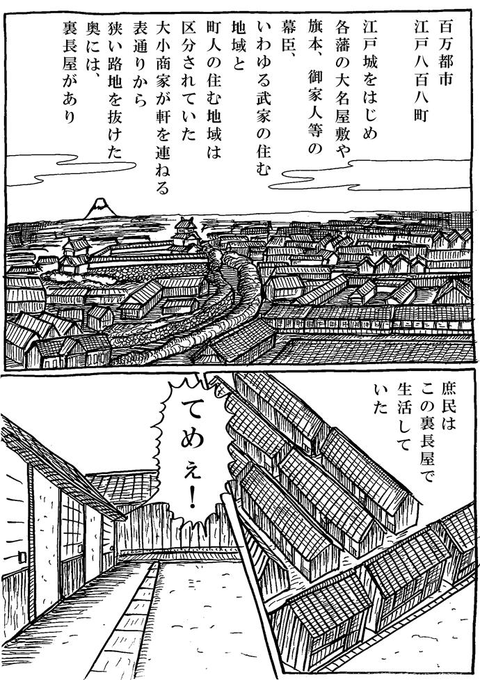179w (3)