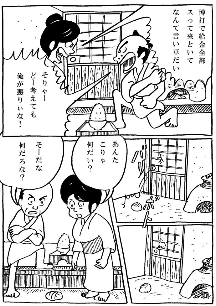 179w (5)