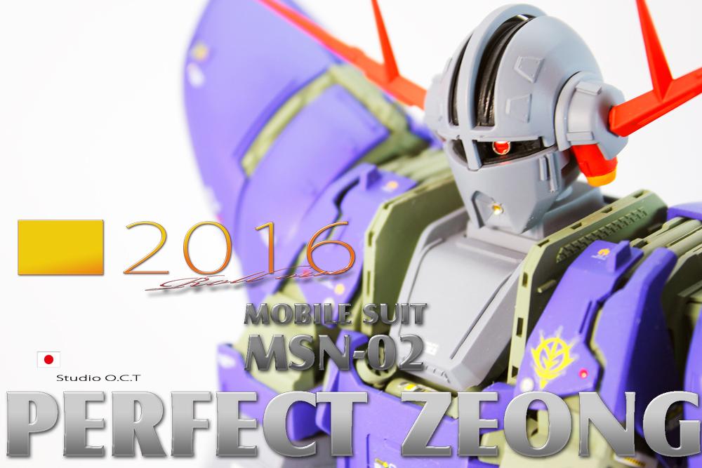 _MG_7722001.jpg