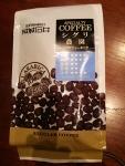 20160109_coffee_shigri