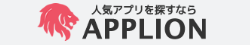 bn_applion.png