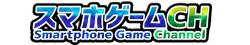 bn_smpgamechannel.png