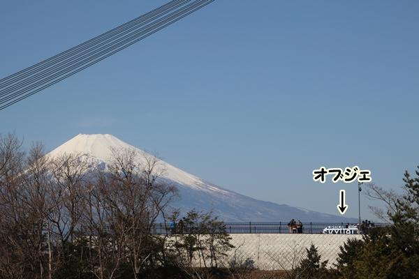 三島大橋3