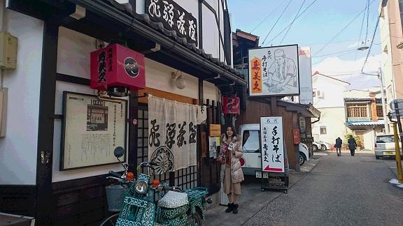 蕎麦『寿美久(飛騨高山)』