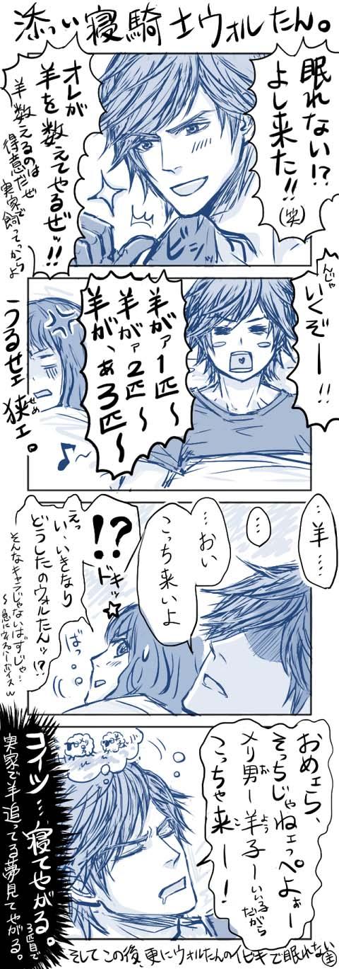 4koma_013.jpg