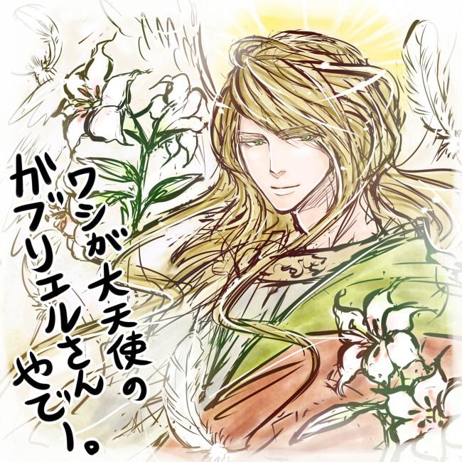 rakugaki_gab1.jpg