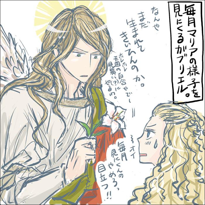 rakugaki_gabmari2.jpg