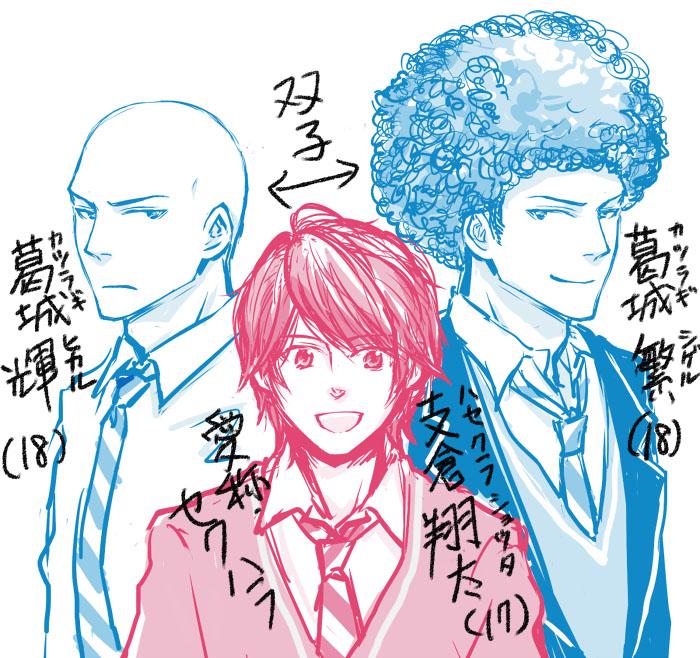 rakugaki_sekuhara.jpg