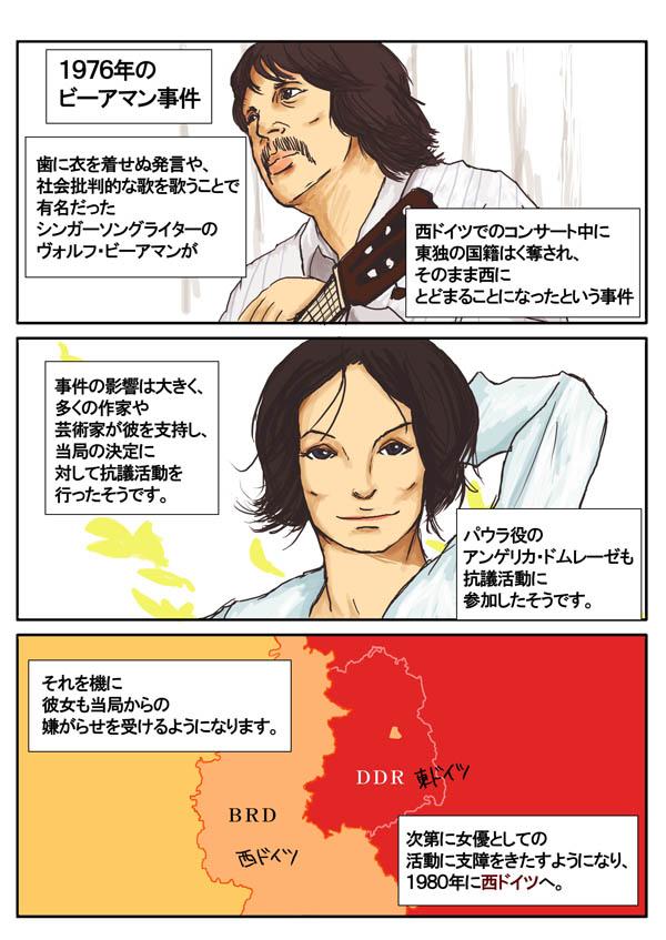 manga03のコピー
