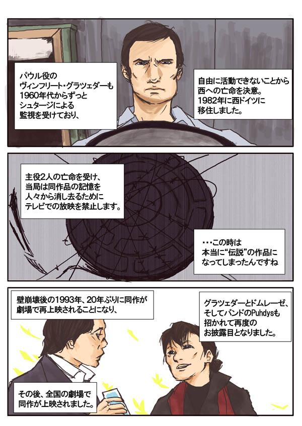 manga04のコピー