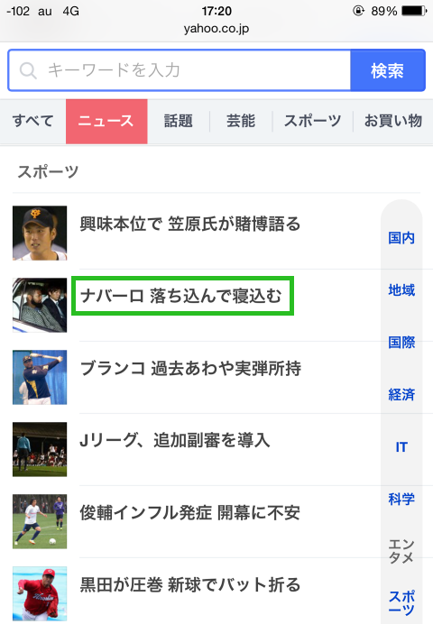 Yahoo-top-na.png