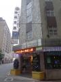 The dealer Hotel