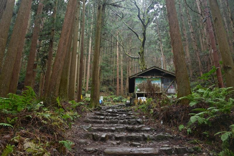 登山道の茶屋-1