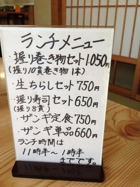 二幸永山店2