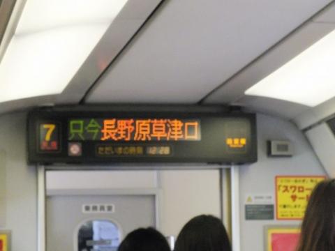 kusatsu-1_01.jpg