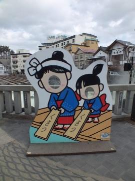 kusatsu-1_18.jpg