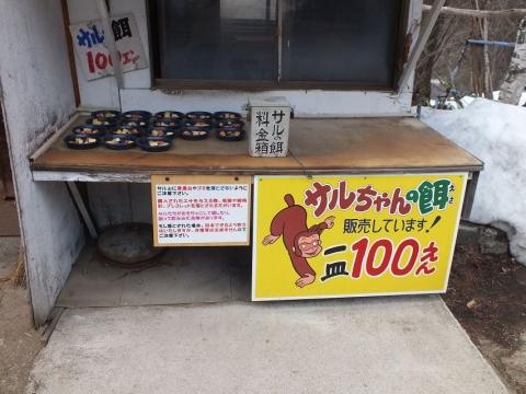 kusatsu-1_32.jpg