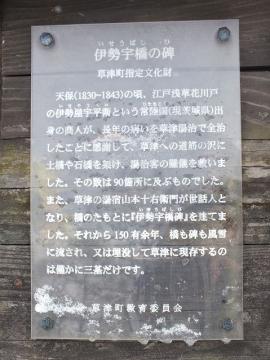 kusatsu-2_25.jpg