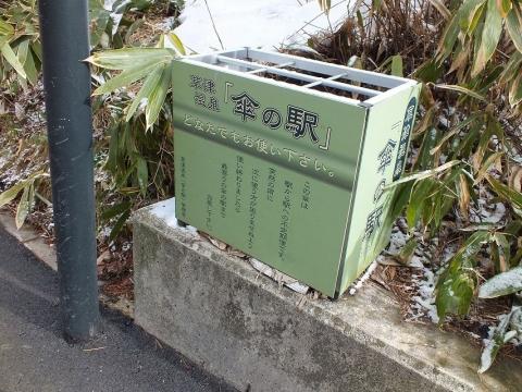 kusatsu-2_27.jpg