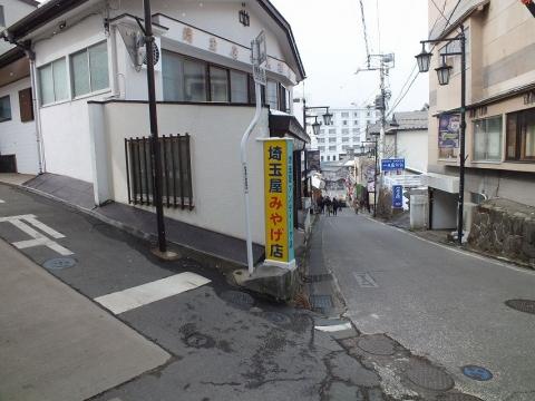 kusatsu-2_34.jpg