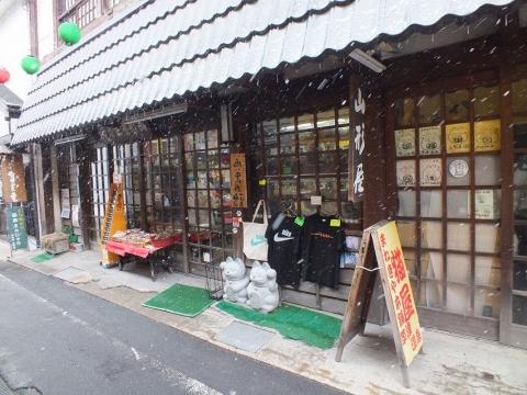 kusatsu-2_39.jpg
