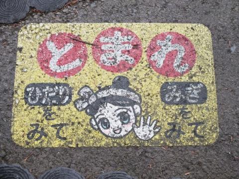 kusatsu-2_41.jpg