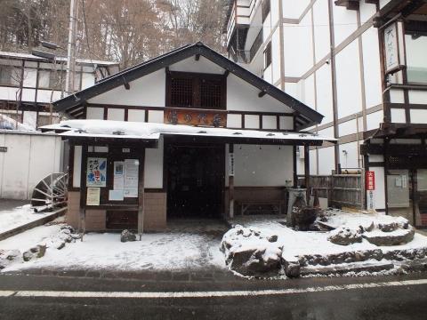 kusatsu-2_50.jpg