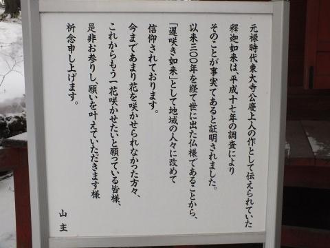 kusatsu-2_52.jpg