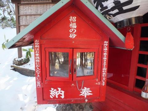 kusatsu-3_20.jpg