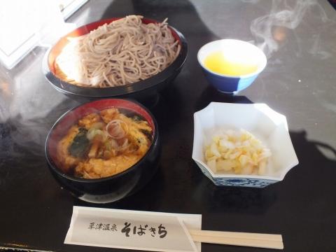 kusatsu-3_26.jpg