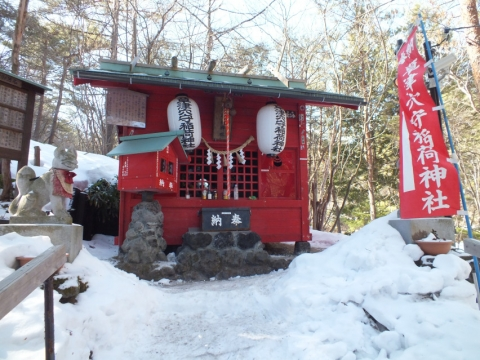 kusatsu-3_37.jpg