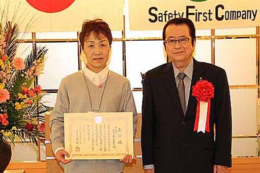 0118simagakaityoto_edited-1.jpg