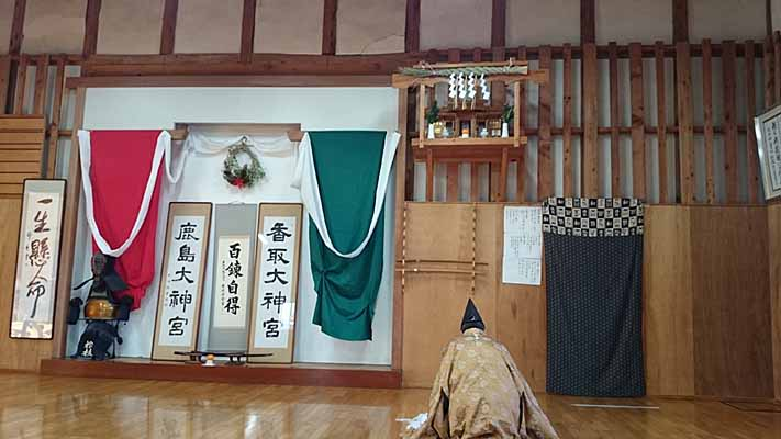 1203doujyouoharai.jpg