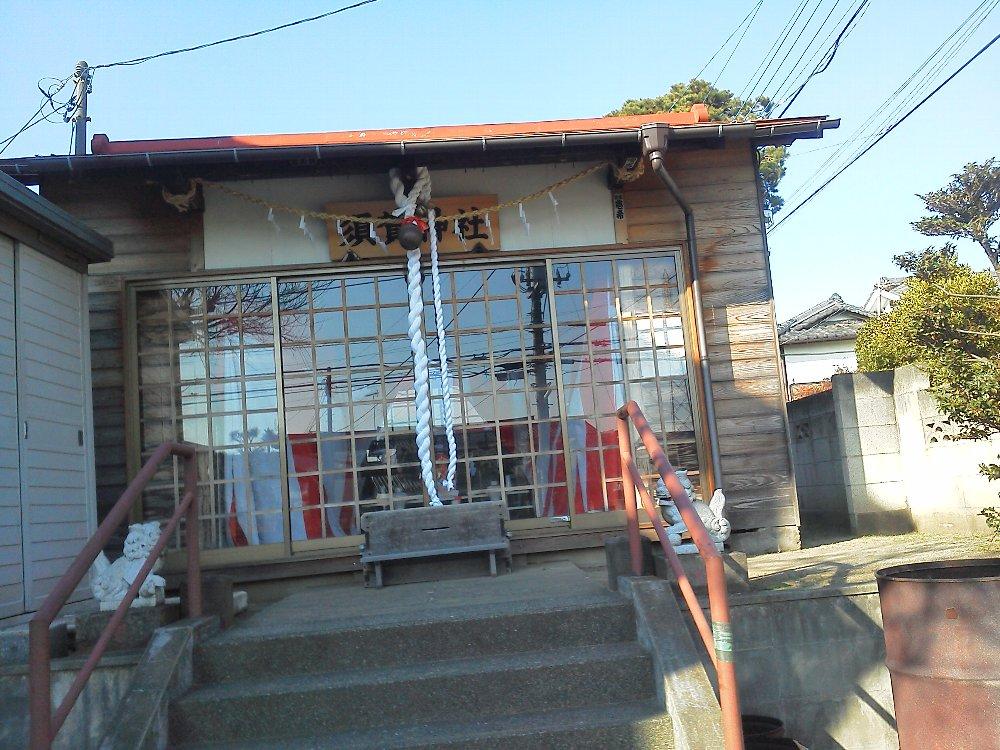 F1000304畑中須賀神社