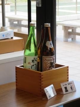 コップ酒、300円
