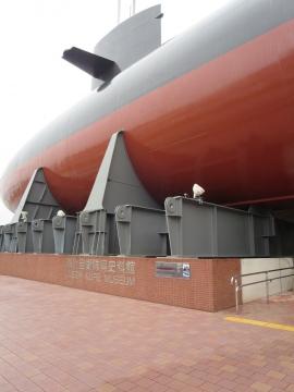 海上自衛隊 呉資料館