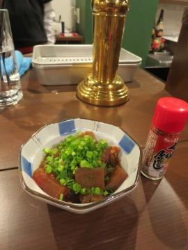 味噌煮込み 380円
