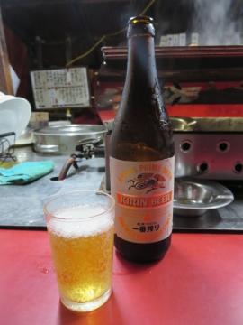・ビール 550円