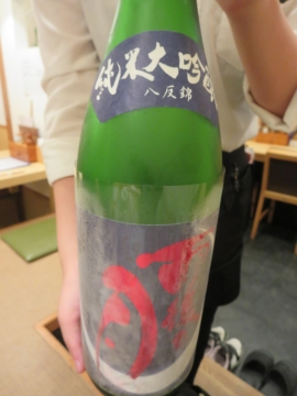 雨後の月(月光 1合 1000円)
