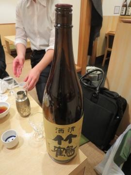 竹鶴(純米 1合 800円)