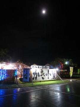 鉄男さんと月。雨上がりの夜に