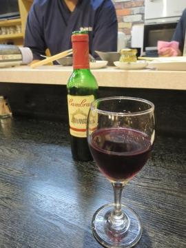 赤ハーフボトル 1000円