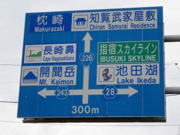 店前の道路標示