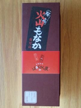 ・火山もなか(5個入り) 1000円