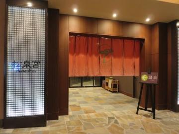 ホテルから松泉宮への入口