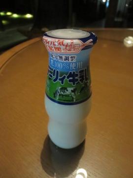 牛乳 150円